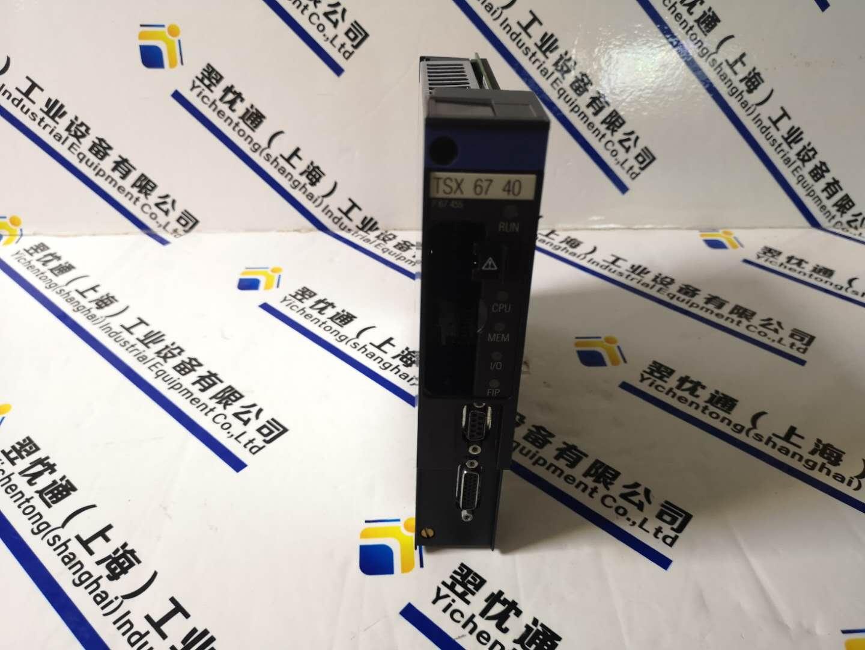 原装进口ABB机器人备件 3HXC0000-14