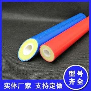 供应20/25/32/40红蓝PPR聚氨酯保温管