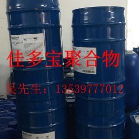 沃克尔VOK-7500-20替代共荣社7500-20触变剂