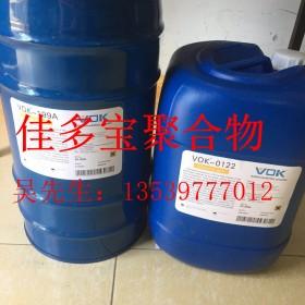 沃克尔VOK-8200-20替代共荣社8200-20触变剂
