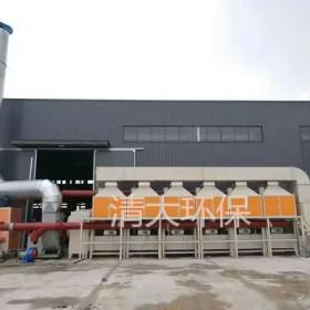 催化燃烧设备生产生产厂