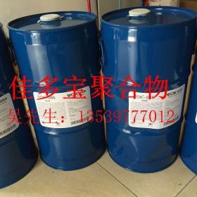 沃克尔VOK-8300-20替代共荣社8300-20触变剂