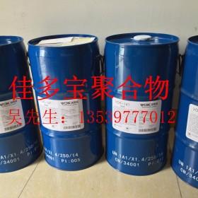 沃克尔VOK-8700-20替代共荣社8700-20触变剂