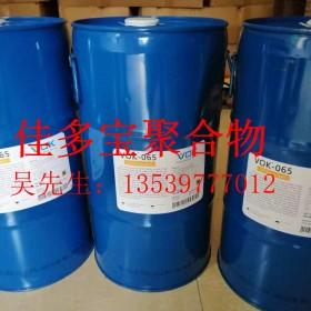 沃克尔VOK-8900-15替代共荣社8900-15触变剂