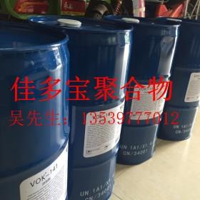 沃克尔VOK-KU-700替代共荣社KU-700触变剂