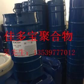 沃克尔VOK-KY-2000替代共荣社 KY-2000触变剂