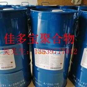 沃克尔VOK-M-1020替代共荣社M-1020触变剂