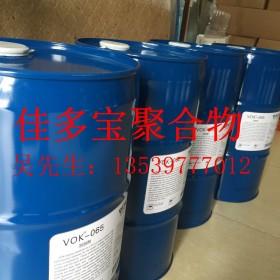 沃克尔VOK-VA-750B替代共荣社VA-750B触变剂