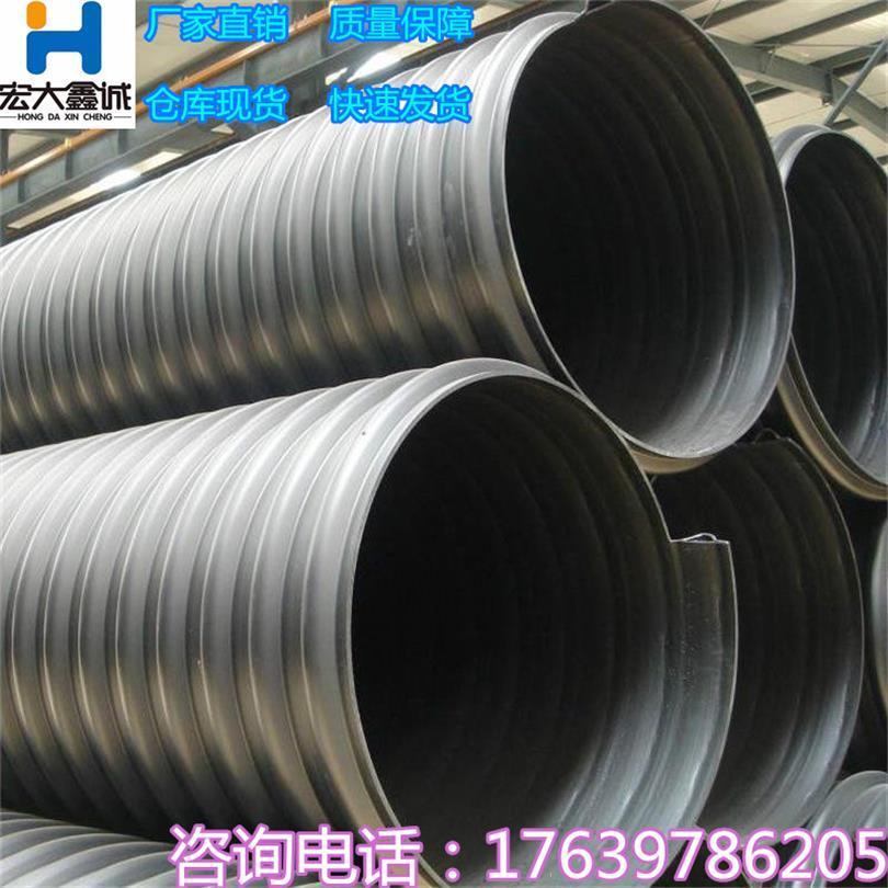 宏大鑫诚优惠的HDPE钢带增强波纹管