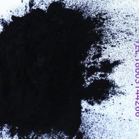 承德立净粉状活性炭