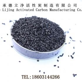 承德立净煤质柱状炭