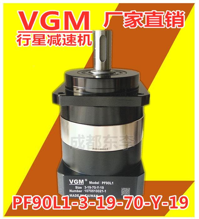 PF90L1-3-19-70-Y-19配松下MHMD082