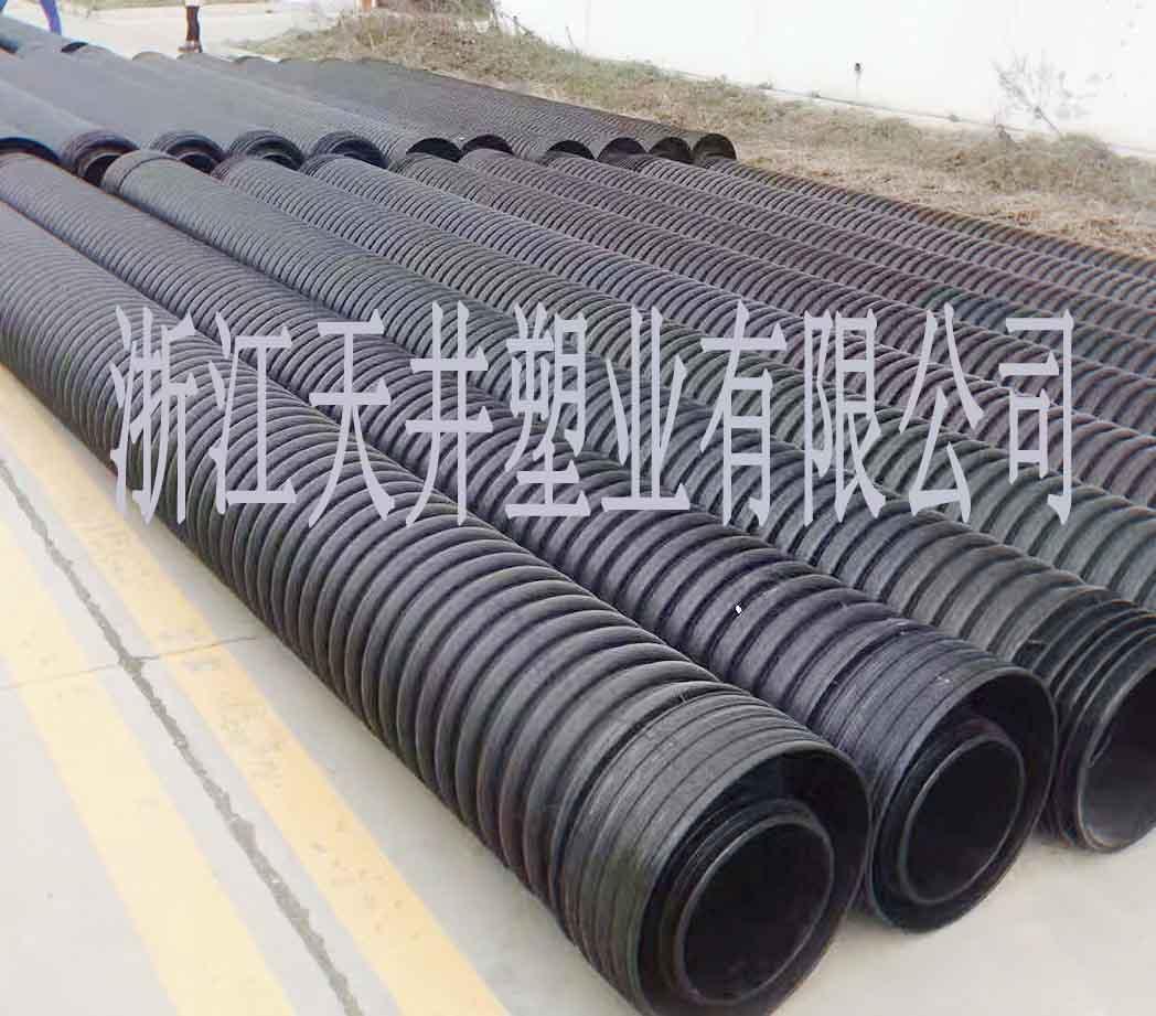 福建 天井 HDPE双肋增强结构壁管及管件