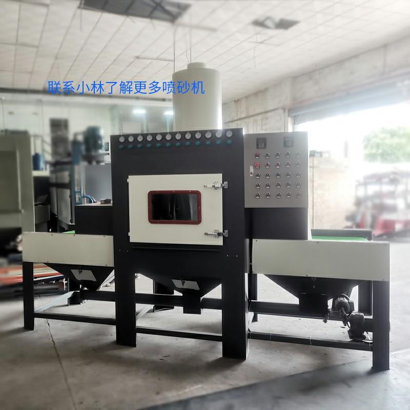 中山喷砂机-铝件电镀前处理自动喷砂机