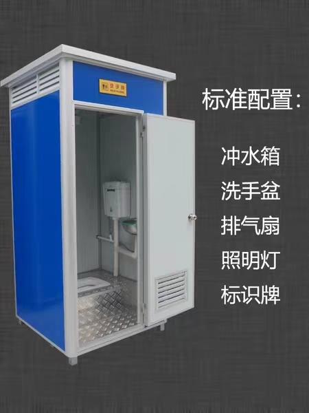 河北沧州普林钢构成品厕所可定制