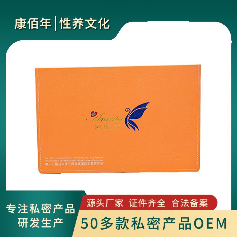 黑龙江大庆大兴安岭地区哈尔滨盆底肌护理套盒盆底肌修复OEM