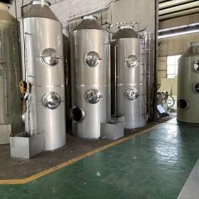 pp喷淋塔光氧废气处理环保设备不锈钢材质除雾器净化塔