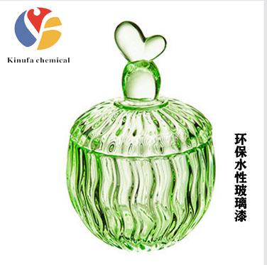 水性玻璃烤漆 环保水性玻璃漆