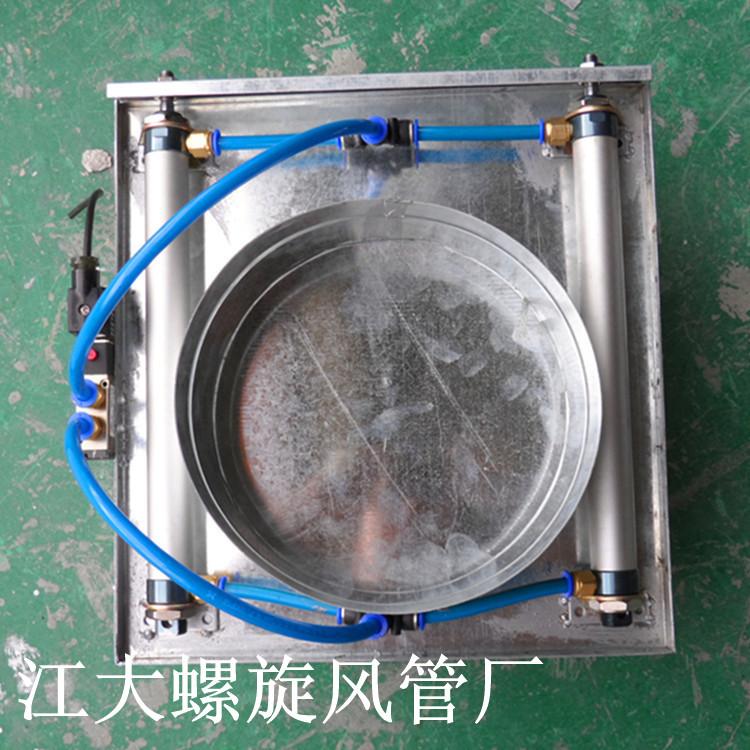 镀锌管道吸尘气动闸阀圆形方形不锈钢插板阀