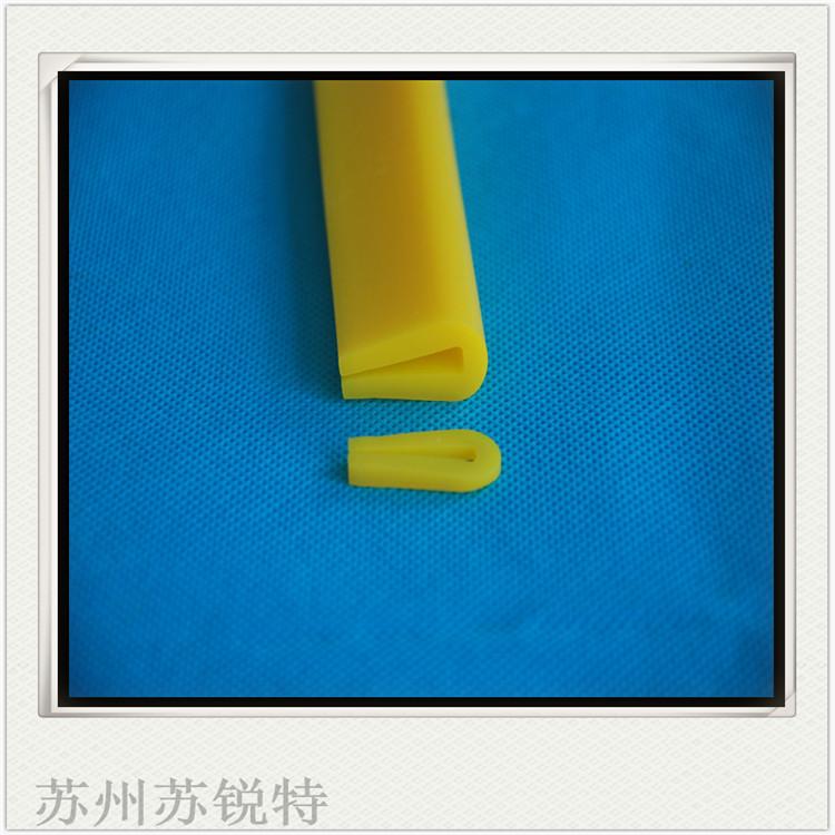 黄色硅胶U型耐磨损密封条