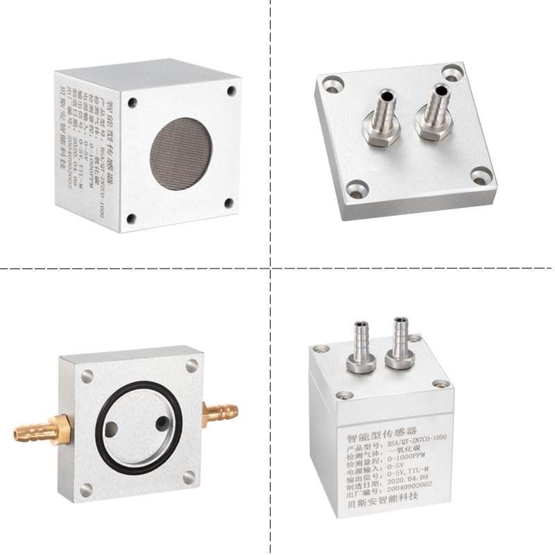 BSA/QT-ZNPID_VOC传感器模组-贝斯安