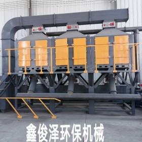 鑫俊泽催化燃烧废气处理设备除臭活性炭净化吸脱附