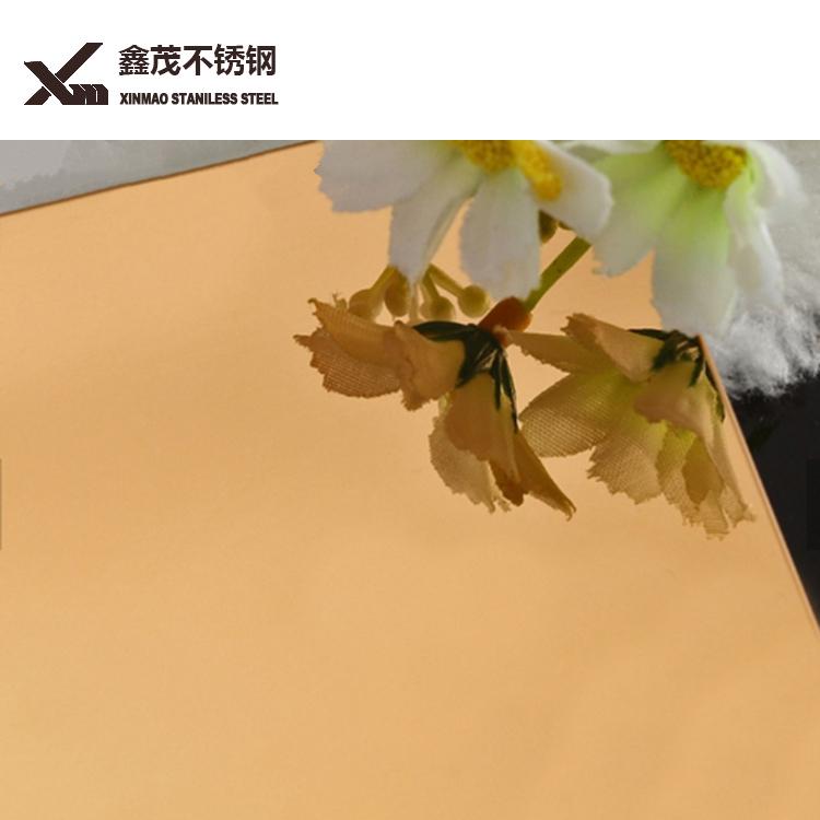 佛山不锈钢装饰板不锈钢镜面板厂家直销可定制尺寸颜色LOGO