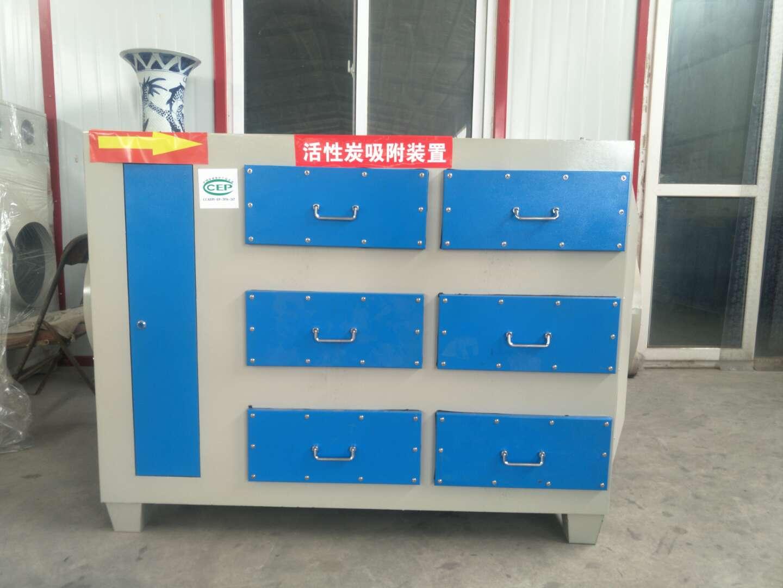 活性炭环保箱吸附箱漆雾处理箱工业废气异味臭味处理干式过滤箱