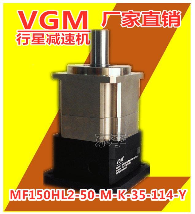 MF150HL2-50-M-K-35-114-Y