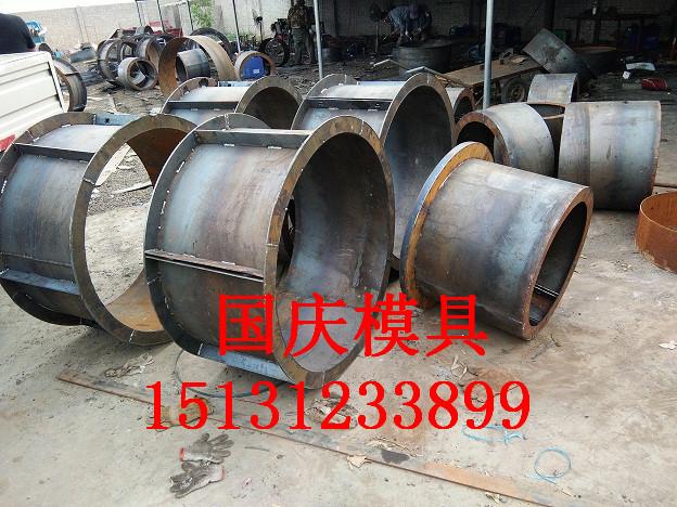 预制下水井钢模具生产过程