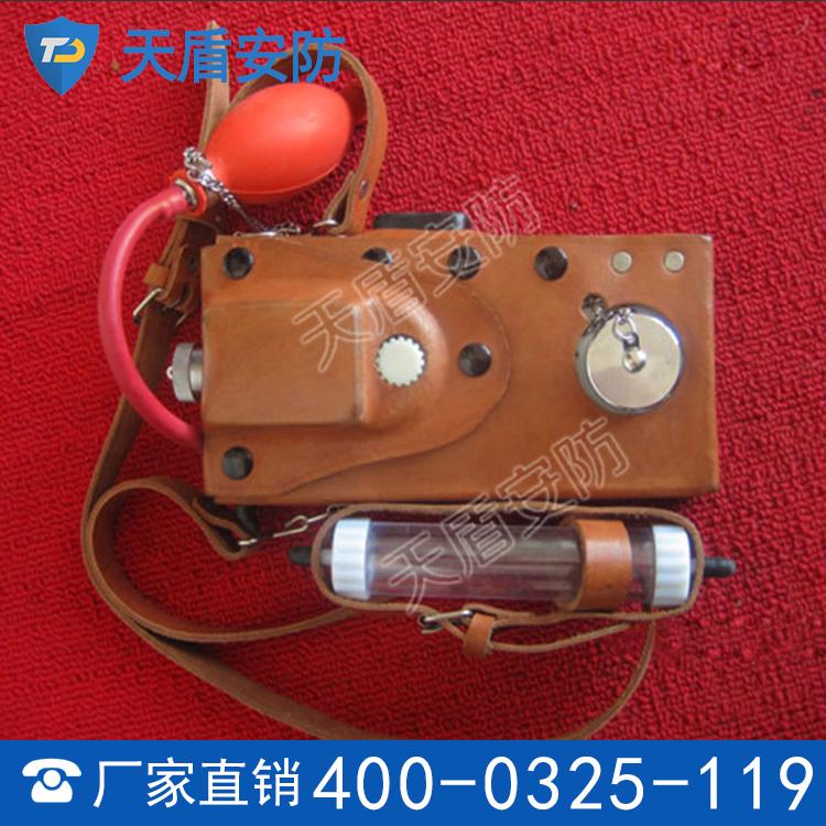 光干涉甲烷测定器 供应光干涉甲烷测定器 直销光干涉甲烷测定器