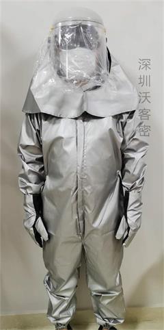 医院紫外线防护服 工业UV杀菌灯紫外线防护服 防穿透
