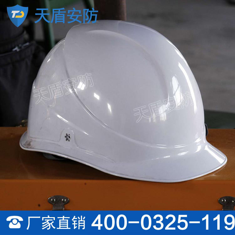 安全帽 安全帽供应商 安全帽热销中