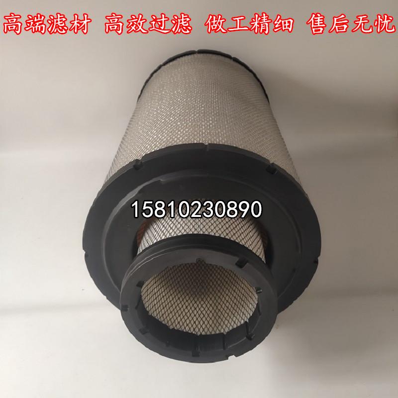 临工250300空气滤清器4110000763002空气滤芯