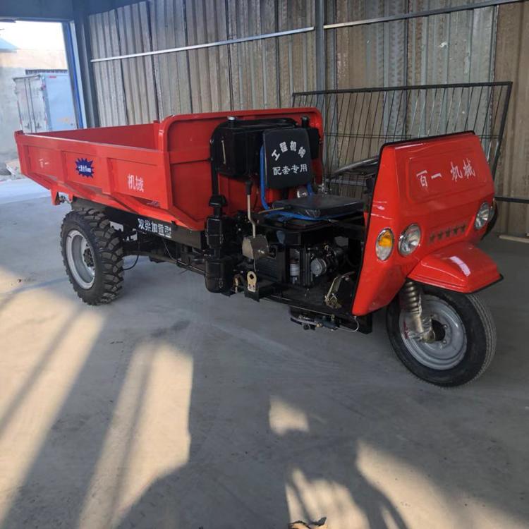 带高低速的三轮车 工程泥土运输车 柴油自卸车价格