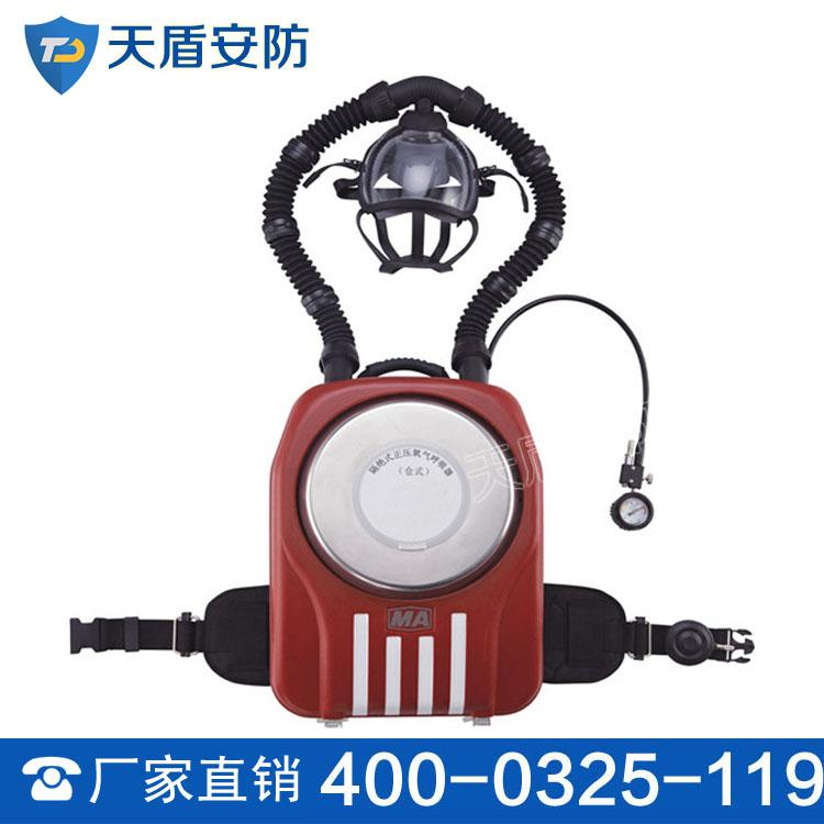 HYZ4(C)正压式氧气呼吸器(舱式)呼吸器特点