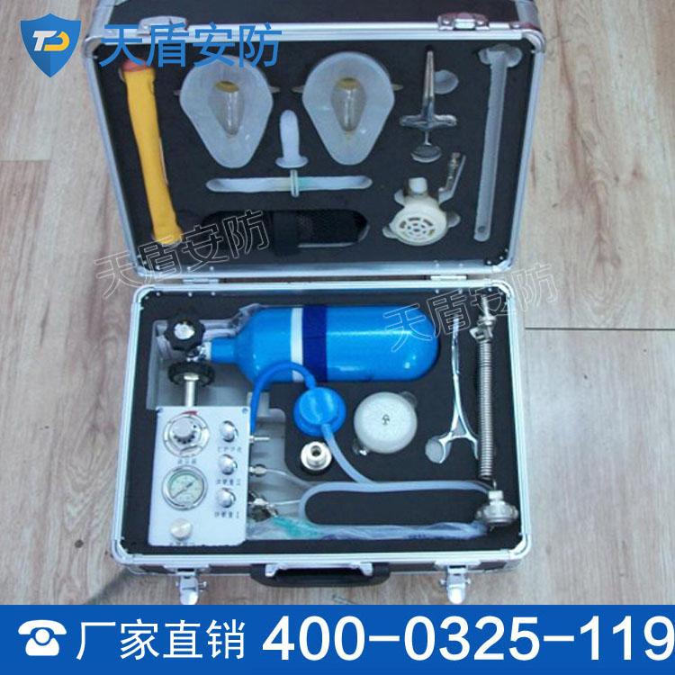 P-6便携式氧气自动复苏机 氧气自动复苏机厂家 保质保量