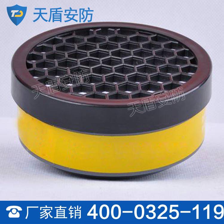 滤毒盒  有机气体滤毒盒 安防设备