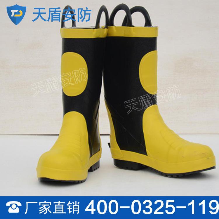 消防靴 天盾消防靴价格 消防靴大量销售