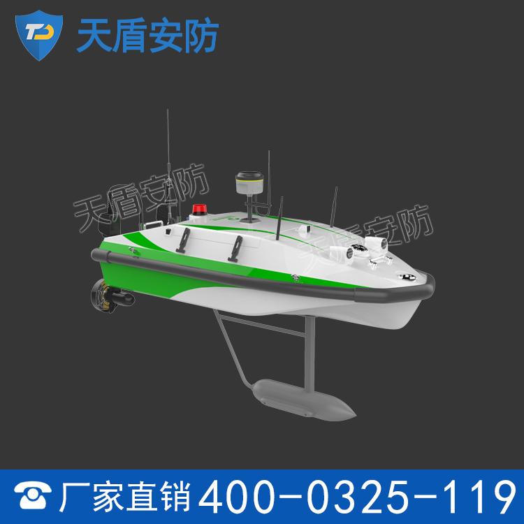 全自动暗管探测船 热销探测船 全自动暗管探测船生产商