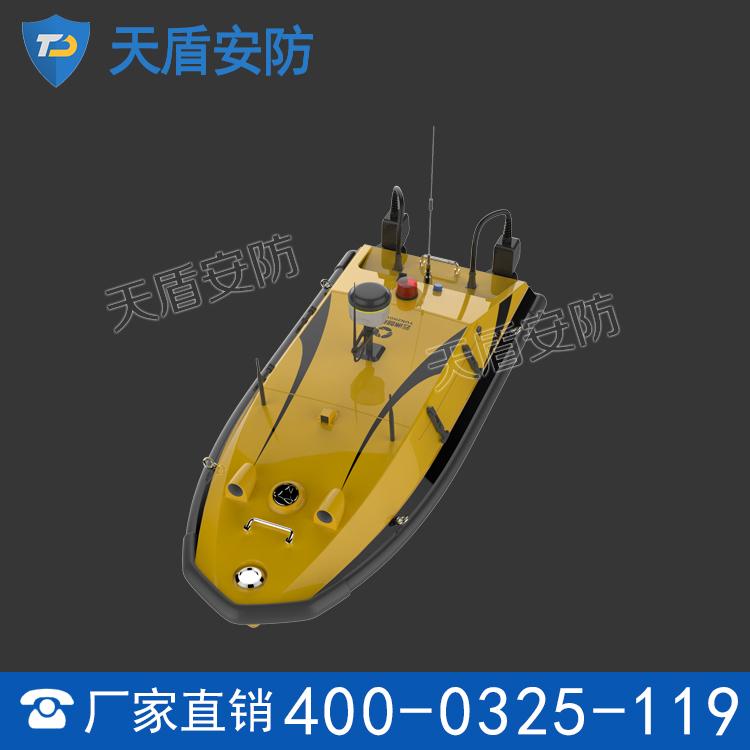 遥控测量无人船 遥控测量无人船生产之家 长期供应