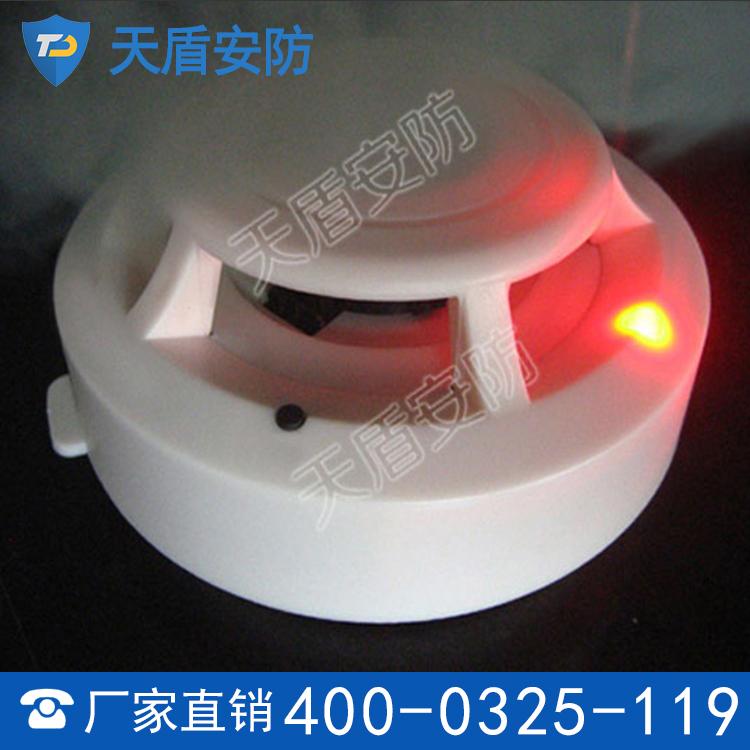 感光火灾探测器 感光火灾探测器供应 支持定做
