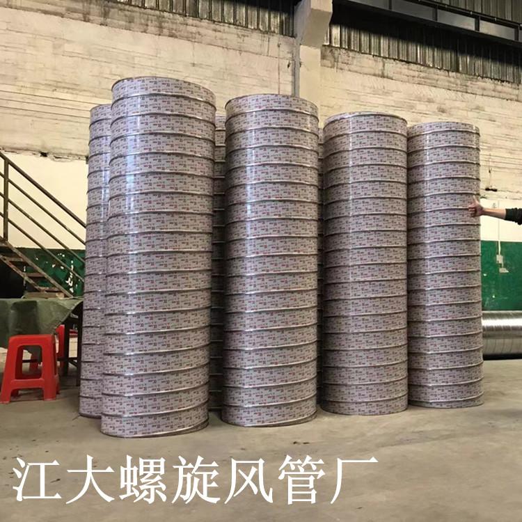 工业送排风通风管 不锈钢通风管道
