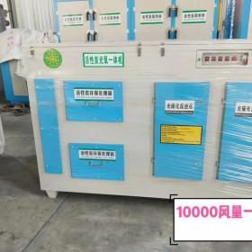 光氧废气处理设备光解净化器环保箱UV光氧催化