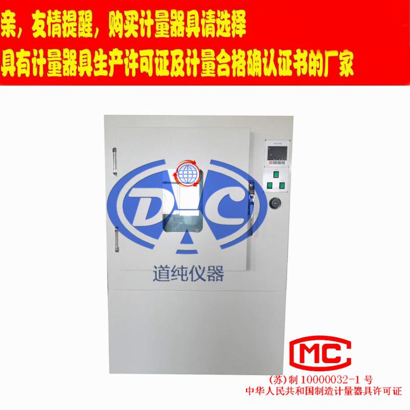 橡胶老化试验箱-热老化实验箱-防水材料热老化箱-换气式干燥箱