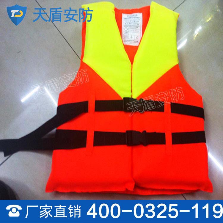 救生衣服 救生设备 身体防护