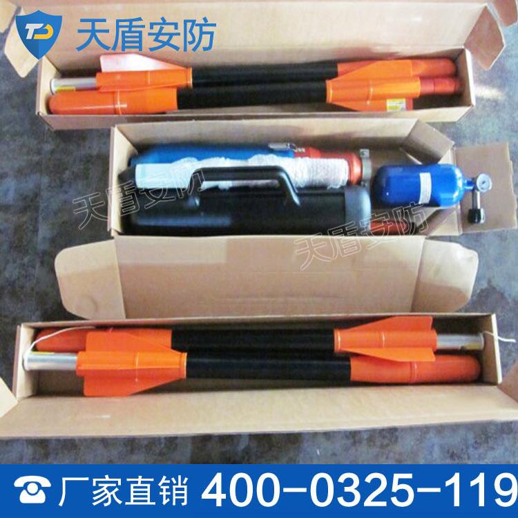 救援抛绳器 抛绳器直销 应急抢险救援装备