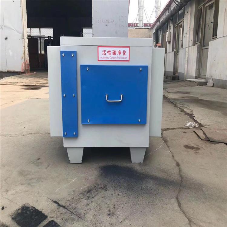 工业净化吸收环保设备活性炭吸附箱 除异味过滤活性炭环保吸附箱