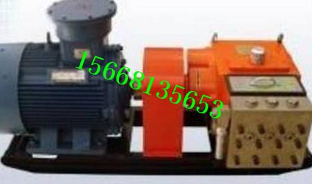 BRW125/31.5 乳化液泵