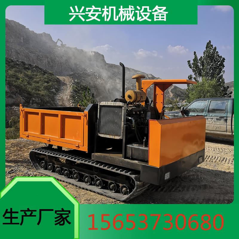 兴安山地履带车 履带底盘自卸车 履带运输车生产厂商